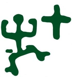 cesmap logo senza